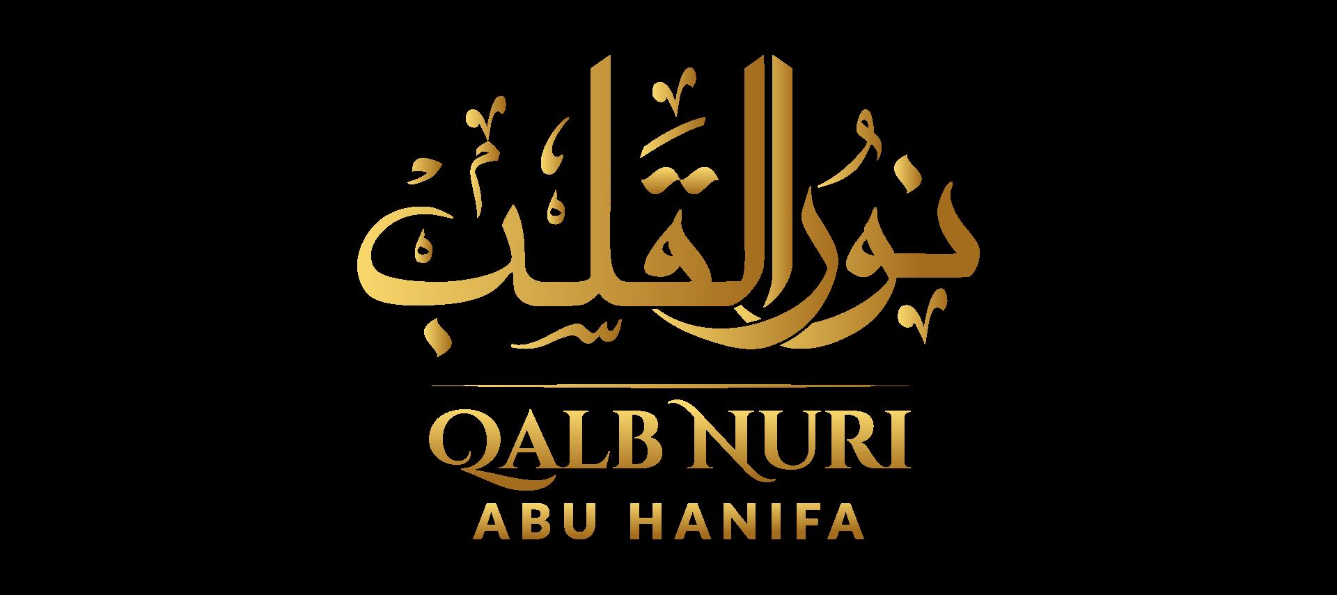 Qalb Nuri